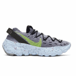 Nike Space Hippie 04 Grey